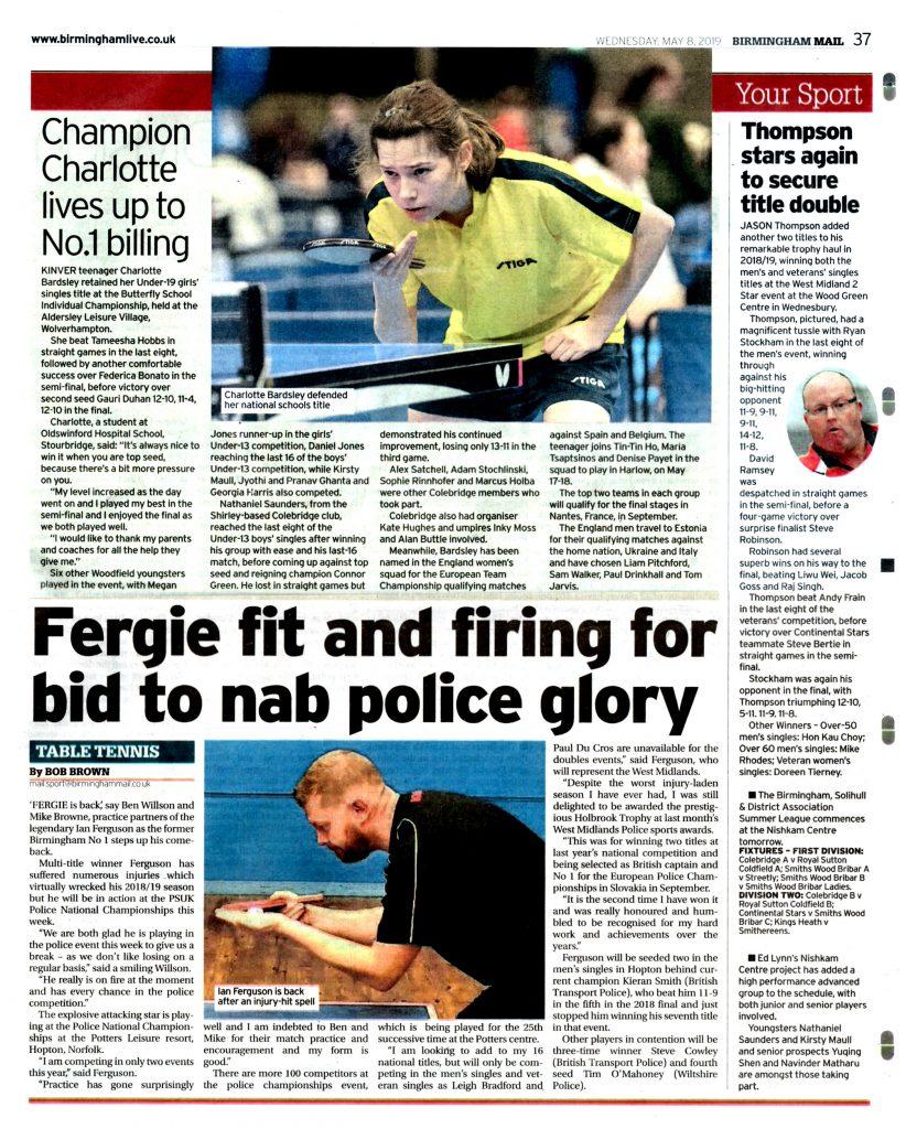 Birmingham Mail Scan